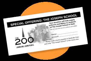 The Joseph School